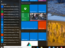 Fix Windows 10 Apps After re-registration