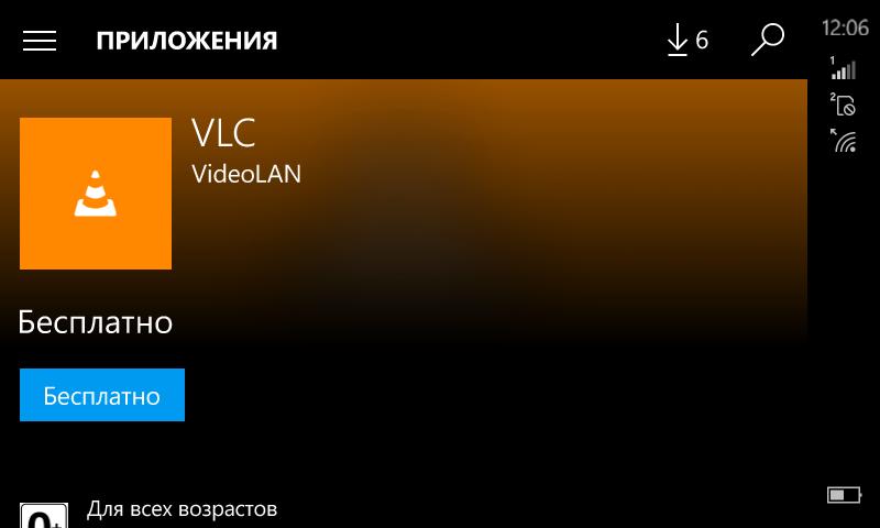 VideoLAN выпустили универсальное приложение VLC для Windows 10