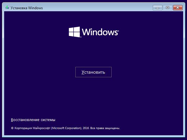 Windows 10 AU-2016-06-20-11-09-20