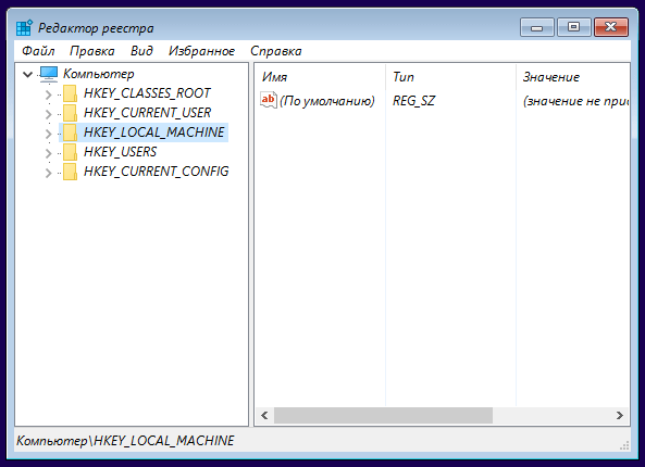 Windows 10 AU-2016-06-20-11-12-24