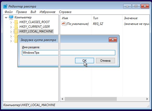 Windows 10 AU-2016-06-20-11-18-03