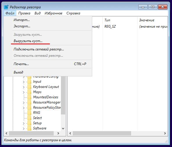 Windows 10 AU-2016-06-20-11-21-23
