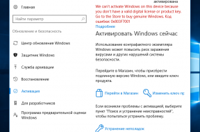 Windows 10 AU-2016-06-23-12-23-14