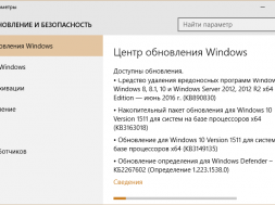 Windows 10 KB3163018