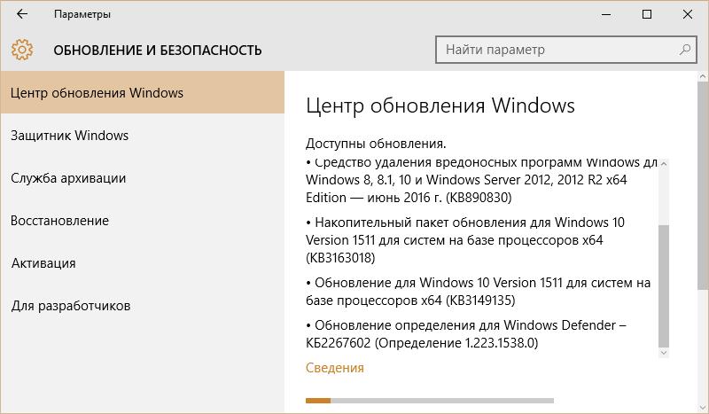 Сборка Windows 10 10586.420 доступна для компьютеров и смартфонов