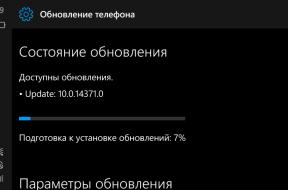 Windows 10 Mobile Build 14371