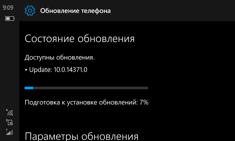 В Fast Ring отправлена Windows 10 Mobile Build 14371