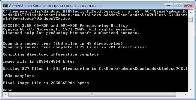 Windows 7-2016-06-04-18-09-16