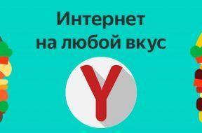 YandexStat_M