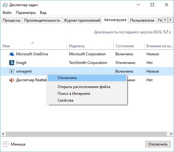 Как на windows xp сделать откат драйверов