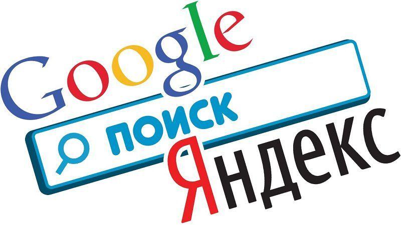 Мультипоиск для браузера Google Chrome
