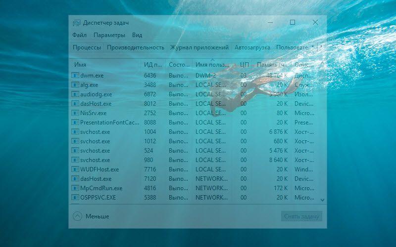Как в Windows 10 запускать программы в скрытом режиме