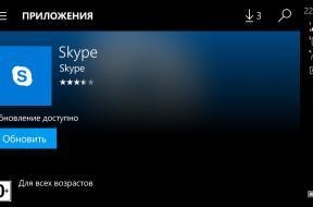 Skype UWP for Windows 10 Mobile