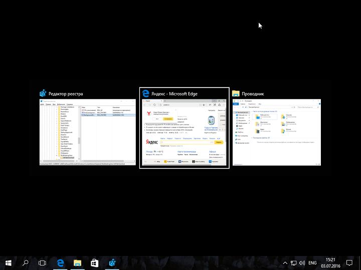 Windows 10 AU-2016-07-03-14-22-06