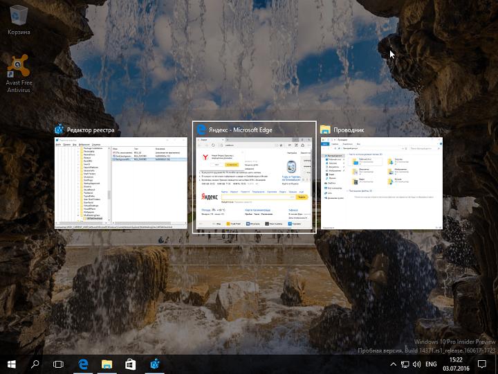 Windows 10 AU-2016-07-03-14-22-46