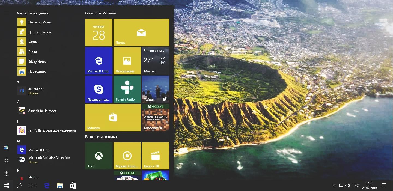 NetMarketShare: доля Windows 10 достигла 21% за 1 год на рынке