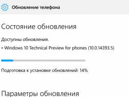 Windows 10 Mobile Build 14393.5