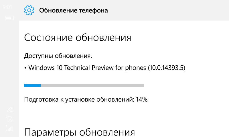 [Обновлено] Windows 10 Insider Preview Build 14393 получает новое накопительное обновление