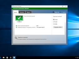 Windows Defender in Windows 10 Anniversary Update