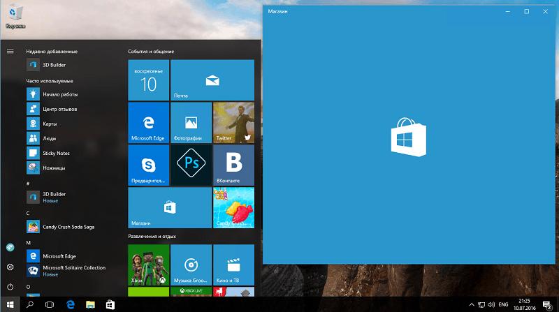 Как изменился Магазин Windows в Anniversary Update