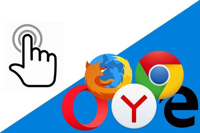 Использование жестов мышью в популярных браузерах