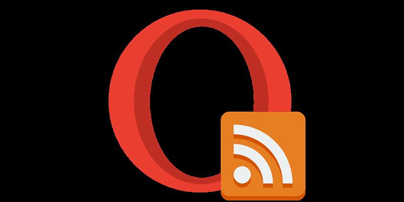 Штатный RSS-ридер в Opera Developer
