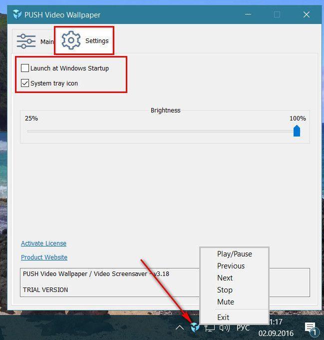 Kak Ustanovit Zhivye Oboi Na Rabochij Stol Windows 7 8 1 I 10