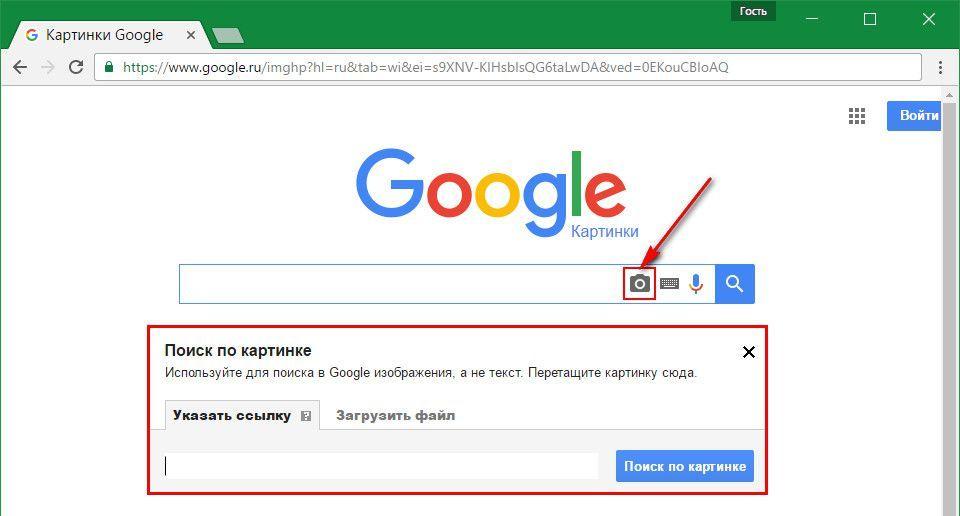 не отображаются картинки google chrome