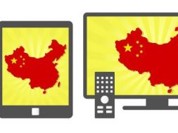 China Devices