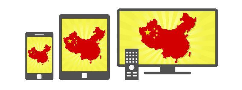 Очередная распродажа китайских устройств на GeatBest.com
