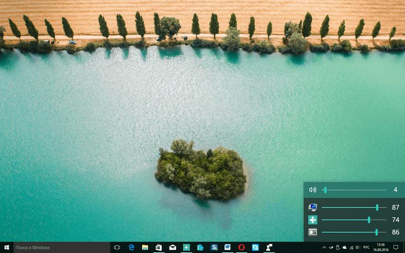 Десктопный микшер громкости EarTrumpet теперь доступен и в Windows Store