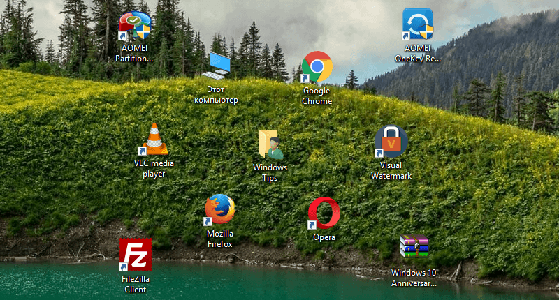 Как в Windows 10 быстро восстановить расположение значков на рабочем столе