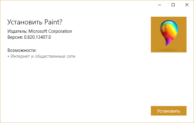 2016-10-09_18-51-26