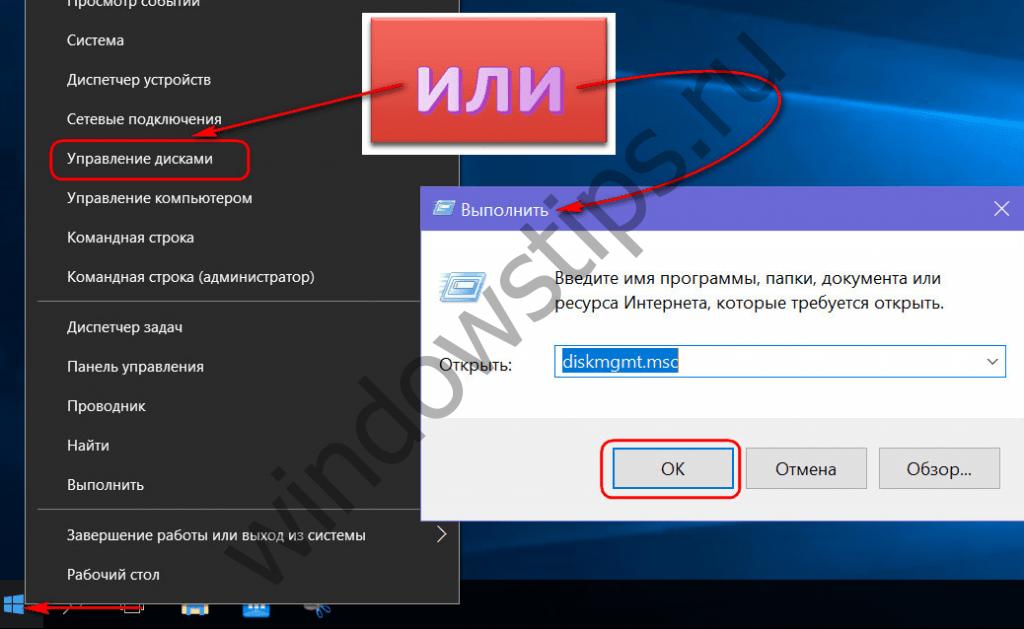 Windows не удается отформатировать флешку