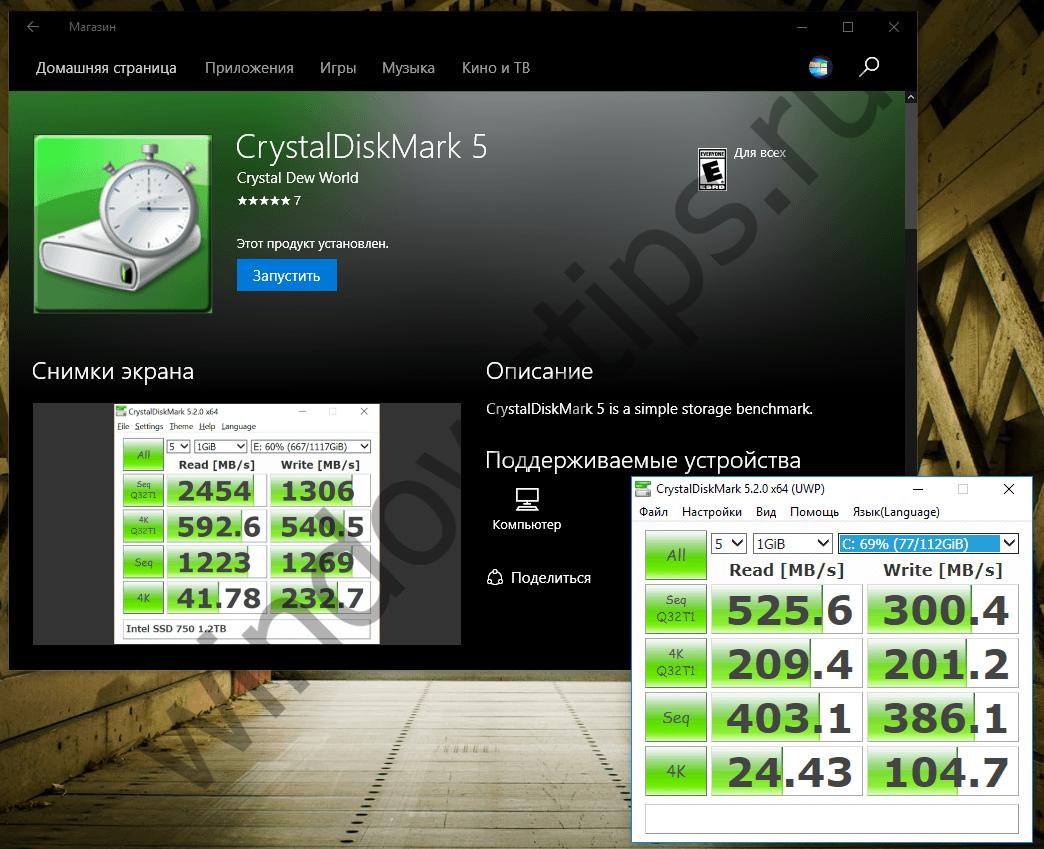 В Магазине Windows появился CrystalDiskMark 5