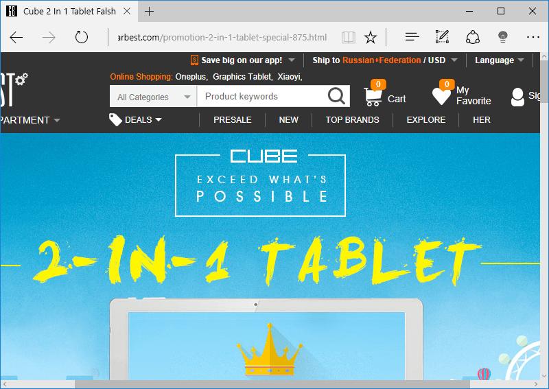 Распродажа Windows-планшетов Cube в магазине GearBest