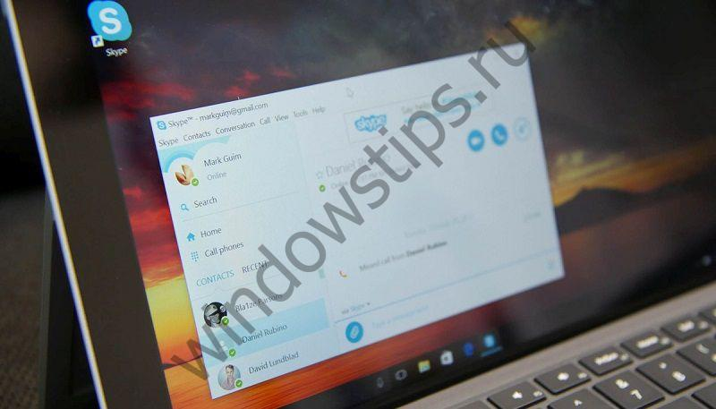 Устаревшие версии Skype для Windows и Mac перестанут работать с 1 марта