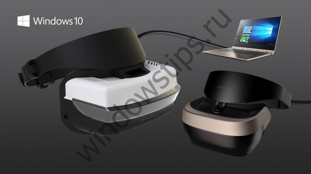 We're partnering with top PC makers to build a range of innovative VR headsets starting at $299