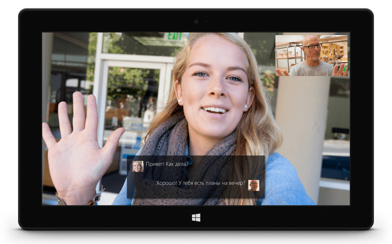 Microsoft объявила о запуске функции синхронного перевода русского языка в Skype