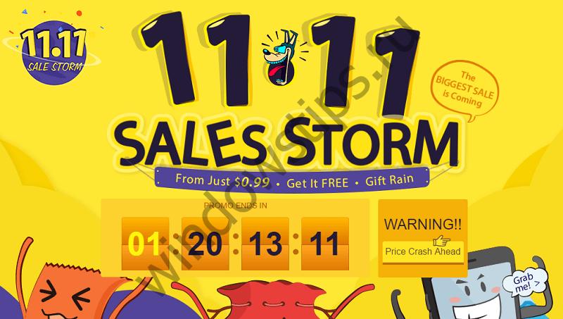 Глобальная распродажа 11.11 не за горами!