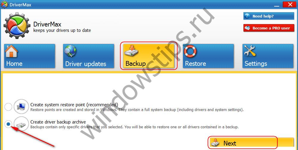 Резервное Копирование драйверов Windows 7