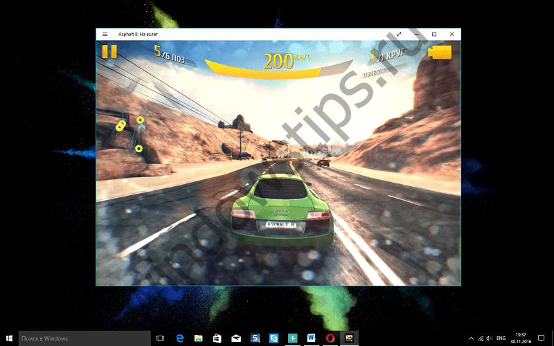 Как в Windows 10 играть в игры из Магазина без подключения к интернету