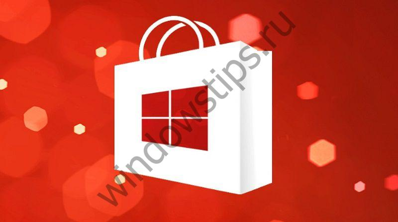 Спецпредложения в Microsoft Store Россия, приуроченные к Черной пятнице