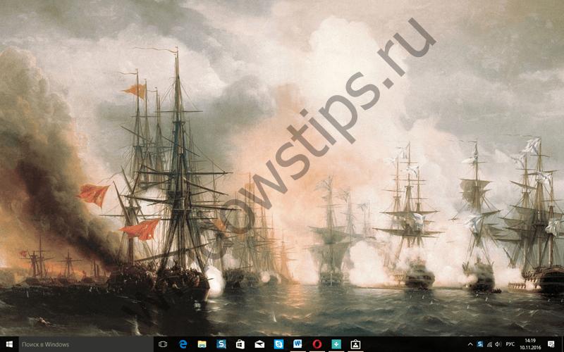 CAS Preview: поиск и смена художественных фонов для рабочего стола и экрана блокировки Windows 10 и Windows 10 Mobile
