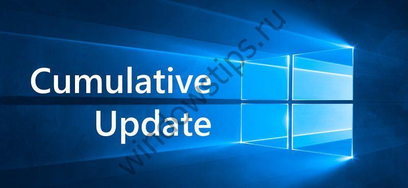 Windows 10 Release Preview: выпущено обновление 14393.726 для ПК и смартфонов