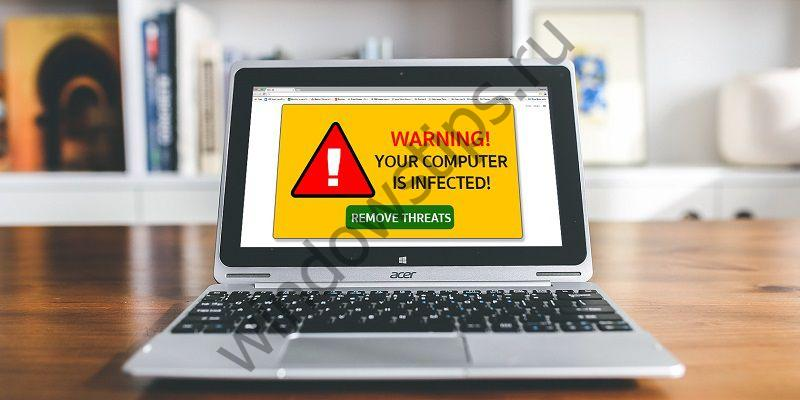 Где скачать вирусы, чтобы проверить эффективность используемого антивируса