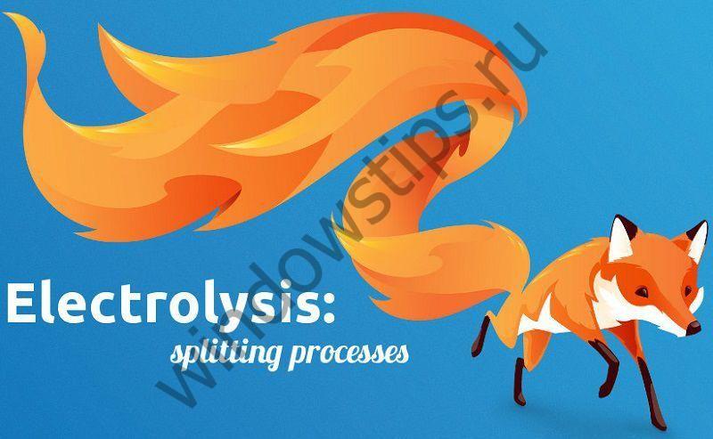 Активация многопроцессного режима в браузере Mozilla Firefox