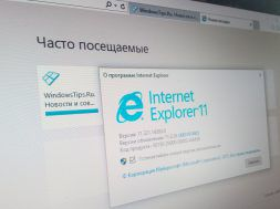 IE Windows 10