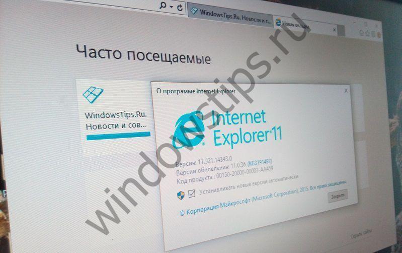 В октябре Microsoft потеряла 40 млн. пользователей Internet Explorer