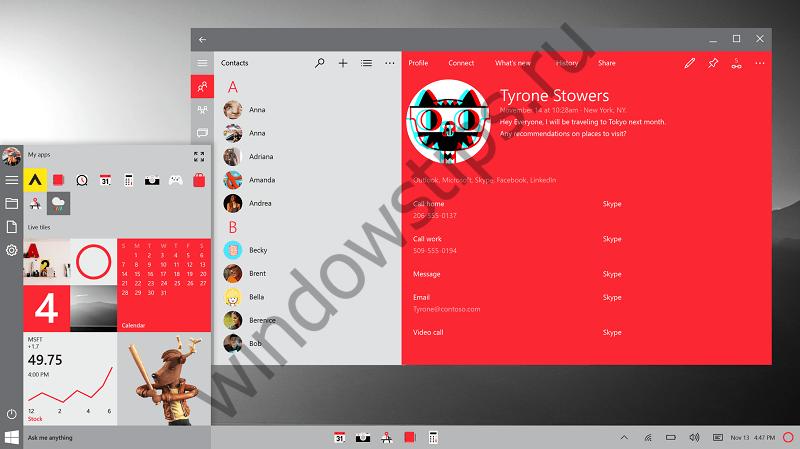 В следующем году Windows 10 может получить новый язык дизайна